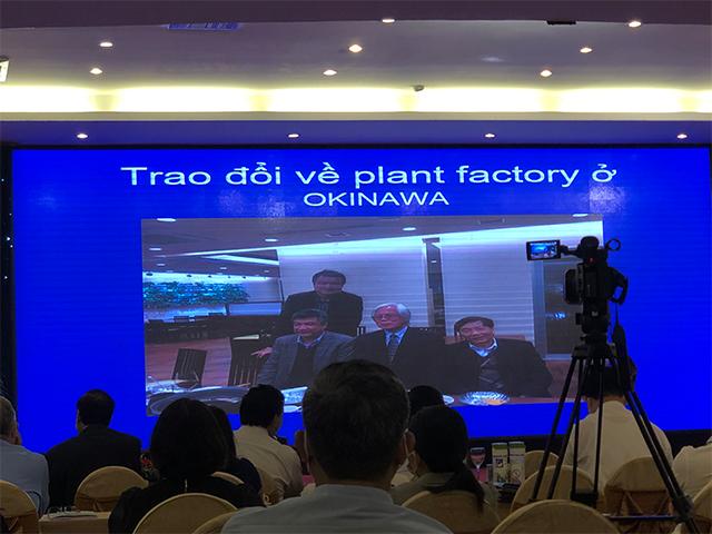 Hội nghị trao đổi về kế hoạch cho các nhà máy